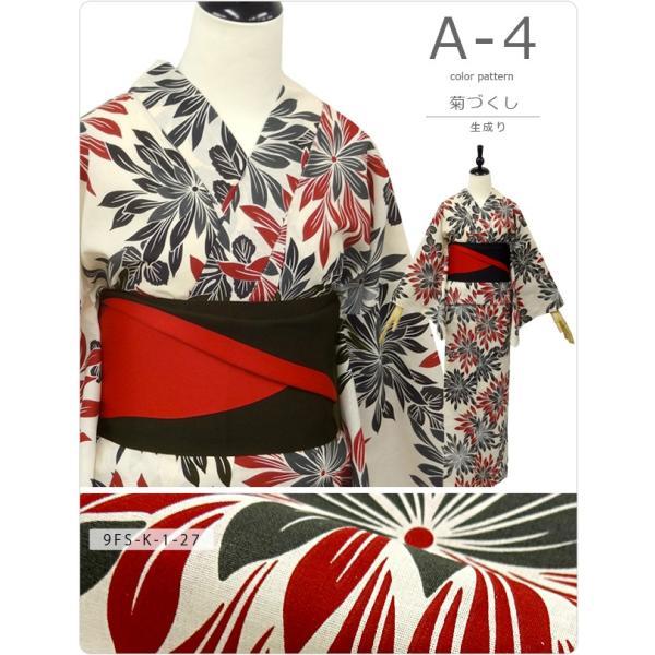 浴衣 セット レディース (A type)選べる8柄 浴衣 帯2点セット|kimonoyuubi|22