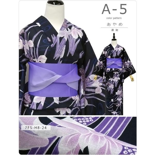 浴衣 セット レディース (A type)選べる8柄 浴衣 帯2点セット|kimonoyuubi|23