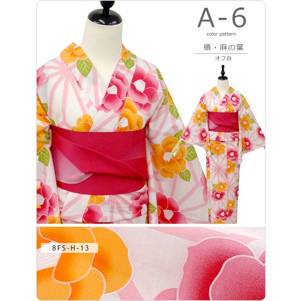 浴衣 セット レディース (A type)選べる8柄 浴衣 帯2点セット|kimonoyuubi|24