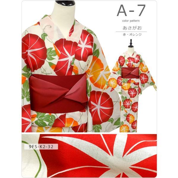浴衣 セット レディース (A type)選べる8柄 浴衣 帯2点セット|kimonoyuubi|25
