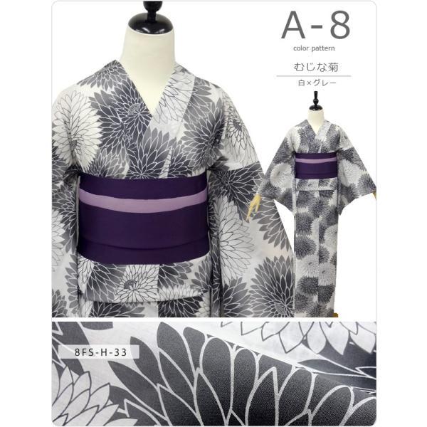 浴衣 セット レディース (A type)選べる8柄 浴衣 帯2点セット|kimonoyuubi|26