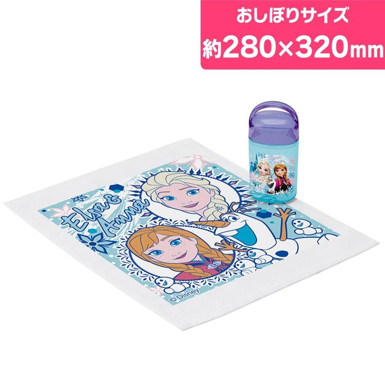 アナと雪の女王 おしぼりセット 子供用 84232キナズyahoo店 通販