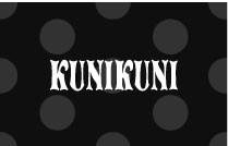 KUNIKUNI モード系・携帯・通販