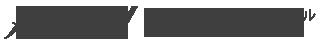 ブランド古着のカインドオル Yahoo店