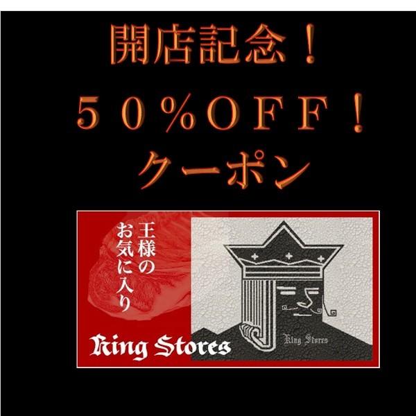 開店記念!! 数量限定! ストア内和牛がなんと半額!!