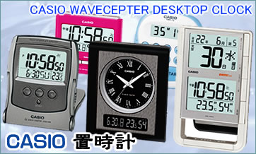 CASIO-置時計