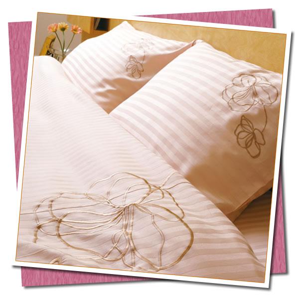アローサ綿サテン布団カバーセット