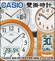 CASIO壁掛時計