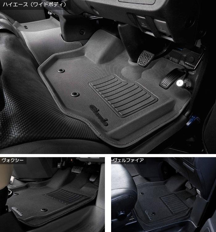 Clazzio 車種別専用立体マット ラバータイプ 装着画像1
