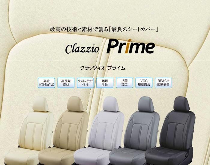 Clazzio Prime