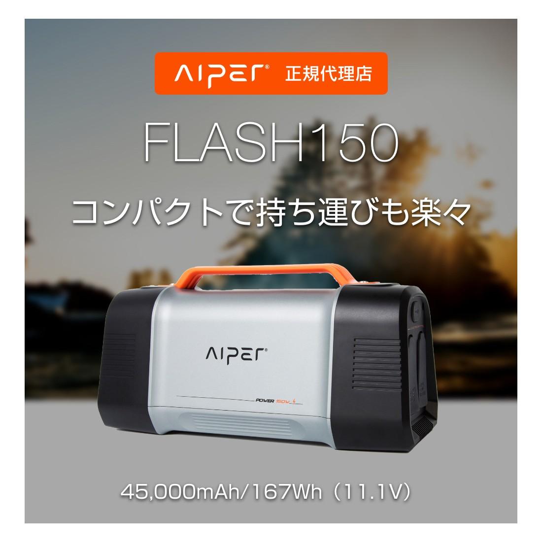 Aiper