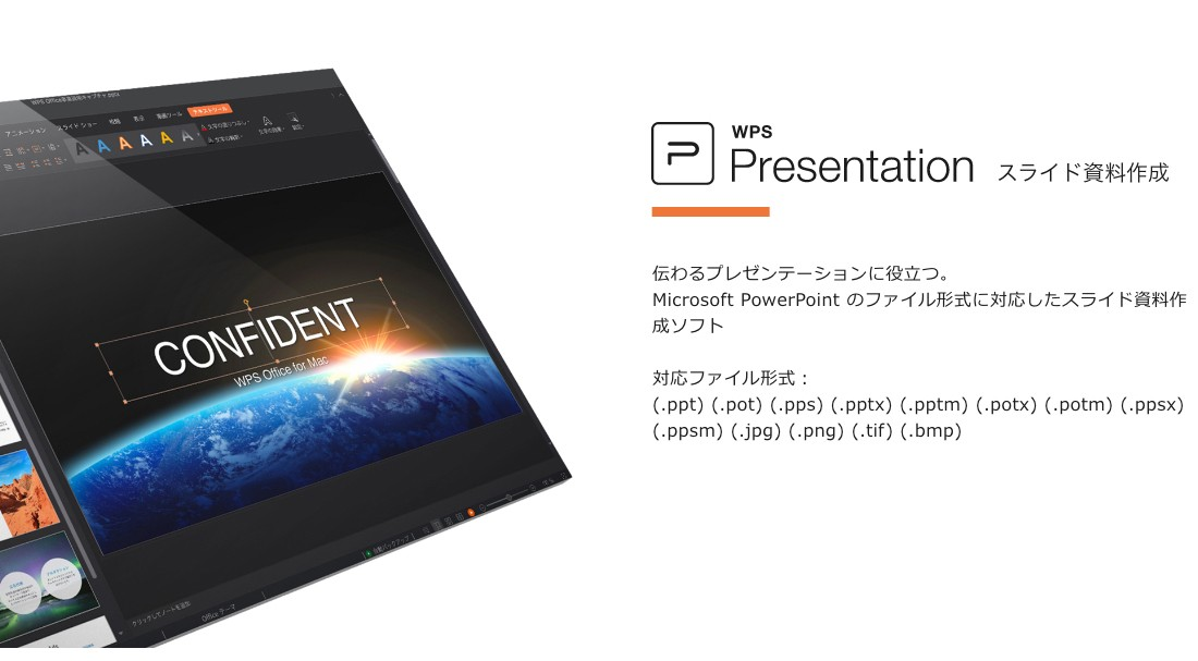 WPS Office for Mac Presentation