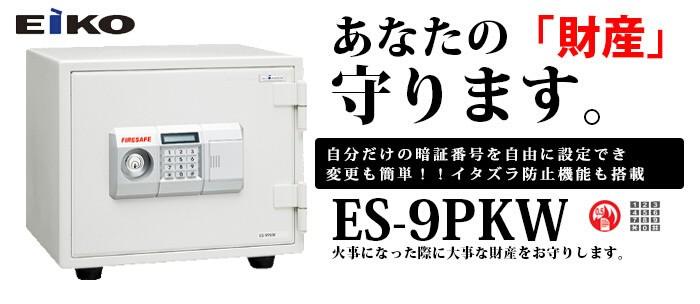 ES-9PKW