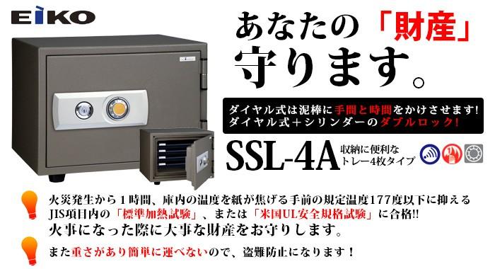 SSL-4A
