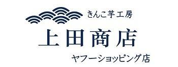 きんこ芋工房上田商店 yahoo店