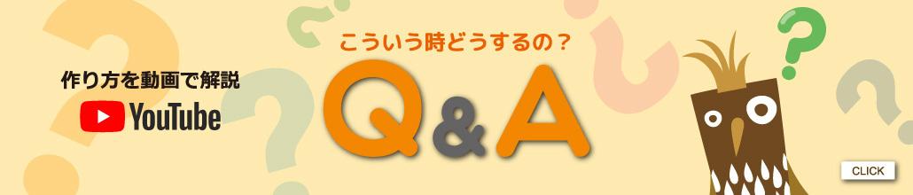木はり絵Q&A