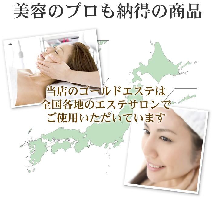 湯快化粧品雑誌掲載