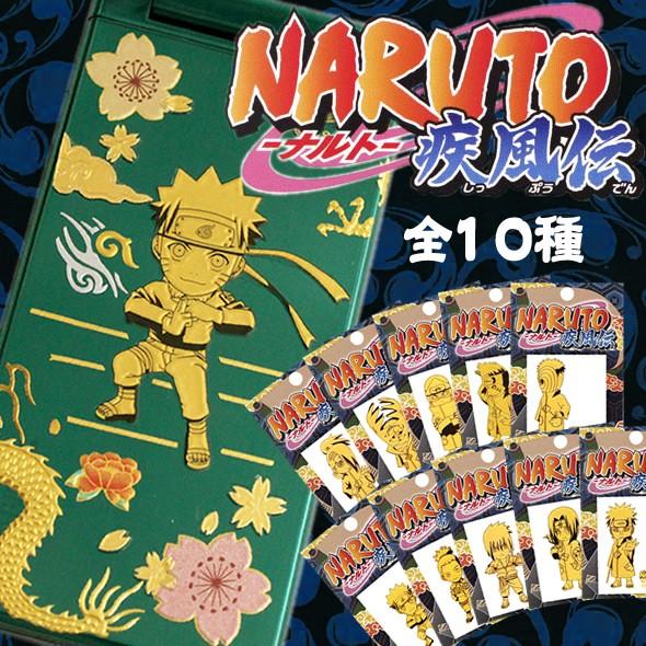 NARUTO(ナルト)蒔絵シール