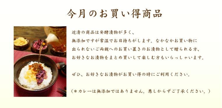 【お買い得商品】