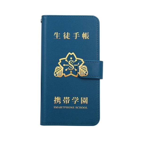 スマホケース 手帳型 iphone6 ケース iphone6s アイフォン6s 携帯ケース アイホン6sケース おしゃれ おもしろ パロディ|kintsu|11