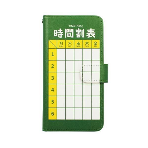 スマホケース 手帳型 iphone6 ケース iphone6s アイフォン6s 携帯ケース アイホン6sケース おしゃれ おもしろ パロディ|kintsu|12