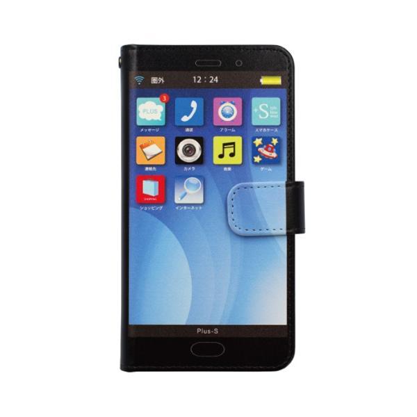 スマホケース 手帳型 iphone6 ケース iphone6s アイフォン6s 携帯ケース アイホン6sケース おしゃれ おもしろ パロディ|kintsu|17