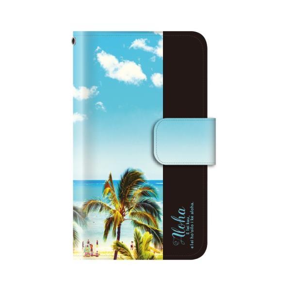 スマホケース 手帳型 全機種対応 iphone8 iPhone XR AQUOS r3 sense2 ケース Xperia 1 ace xz3 xz2 GALAXY S10 携帯ケース アンドロイド ハワイ|kintsu|07