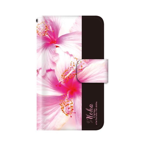 スマホケース 手帳型 全機種対応 iphone8 iPhone XR AQUOS r3 sense2 ケース Xperia 1 ace xz3 xz2 GALAXY S10 携帯ケース アンドロイド ハワイ|kintsu|08