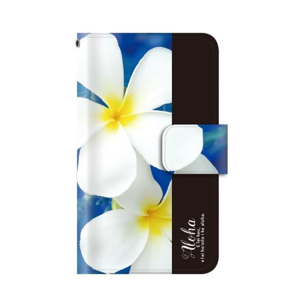 スマホケース 手帳型 全機種対応 iphone8 iPhone XR AQUOS r3 sense2 ケース Xperia 1 ace xz3 xz2 GALAXY S10 携帯ケース アンドロイド ハワイ|kintsu|10