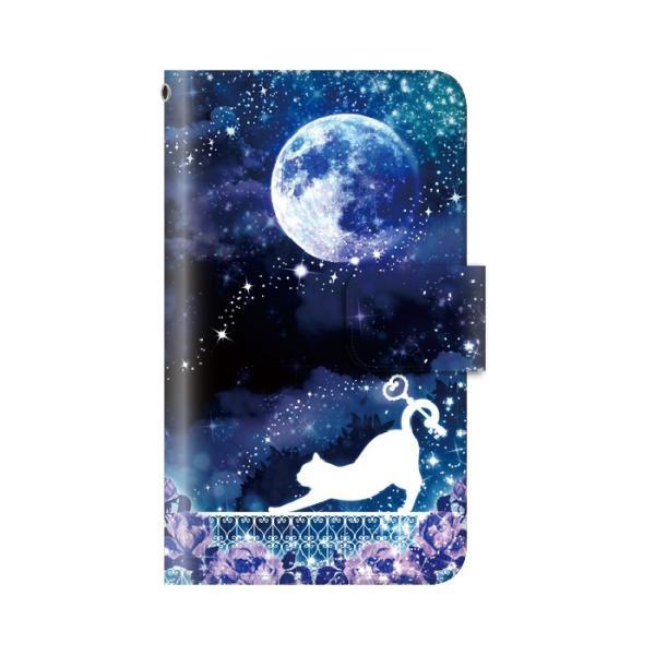猫 スマホケース 手帳型 iphone8 ケース アイフォン8 携帯ケース スマホカバー 手帳 アイホン おしゃれ 面白い 猫|kintsu|05