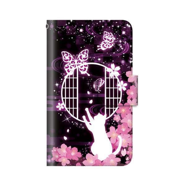 猫 スマホケース 手帳型 iphone8 ケース アイフォン8 携帯ケース スマホカバー 手帳 アイホン おしゃれ 面白い 猫|kintsu|11