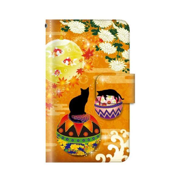 猫 スマホケース 手帳型 iphone8 ケース アイフォン8 携帯ケース スマホカバー 手帳 アイホン おしゃれ 面白い 猫|kintsu|12