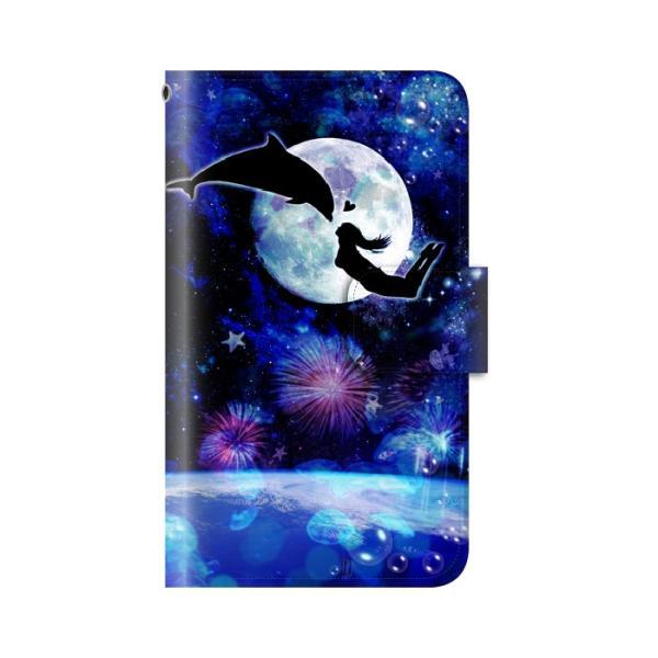 スマホケース 手帳型 iphonexs ケース 携帯ケース アイフォンxs スマホカバー 手帳 アイホン おしゃれ 面白い  宇宙|kintsu|09