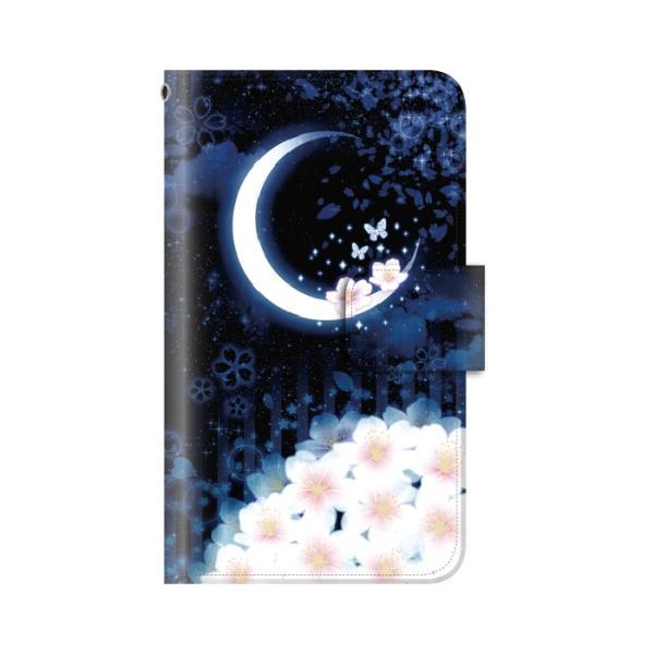 スマホケース 手帳型 iphone8plus ケース iphone8プラス アイフォン8 プラス 携帯ケース 手帳 アイホン おしゃれ うさぎ|kintsu|06