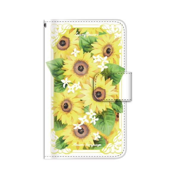 GALAXY S6 SC-05G ケース 手帳型 花言葉 花柄 フラワー カバー kintsu 07