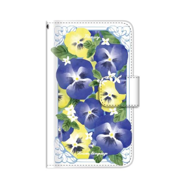 GALAXY S6 SC-05G ケース 手帳型 花言葉 花柄 フラワー カバー kintsu 08