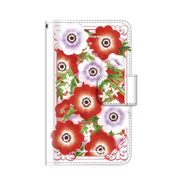 GALAXY S6 SC-05G ケース 手帳型 花言葉 花柄 フラワー カバー kintsu 10