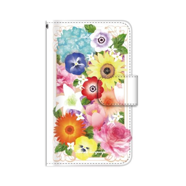 GALAXY S6 SC-05G ケース 手帳型 花言葉 花柄 フラワー カバー kintsu 13