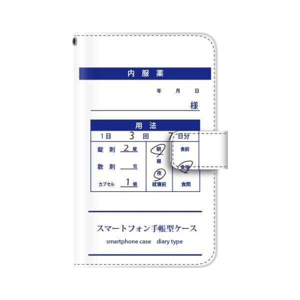 スマホケース 手帳型 全機種対応 iphone8 iPhone XR AQUOS r3 sense2 ケース Xperia 1 ace xz3 xz2 GALAXY S10 携帯ケース アンドロイド おもしろ|kintsu|07