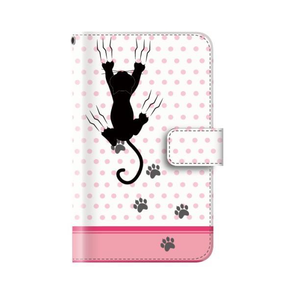 スマホケース 手帳型 全機種対応 iphone8 iPhone XR AQUOS r3 sense2 ケース Xperia 1 ace xz3 xz2 GALAXY S10 携帯ケース アンドロイド ねこ|kintsu|09