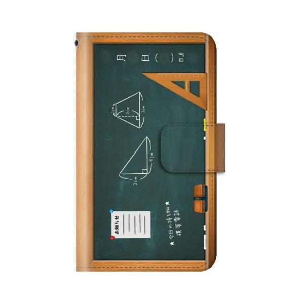 スマホケース 手帳型 iphone8plus ケース iphone8プラス アイフォン8 プラス 携帯ケース 手帳 アイホン おしゃれ おもしろ|kintsu|06