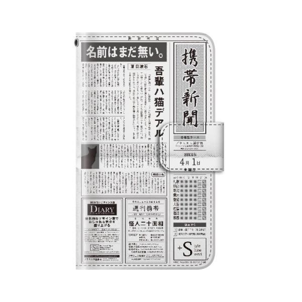 スマホケース 手帳型 iphone8plus ケース iphone8プラス アイフォン8 プラス 携帯ケース 手帳 アイホン おしゃれ おもしろ|kintsu|12