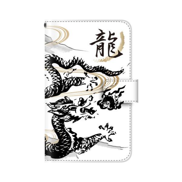 スマホケース 手帳型 iphone8plus ケース iphone8プラス アイフォン8 プラス 携帯ケース 手帳 アイホン おしゃれ 和柄|kintsu|05
