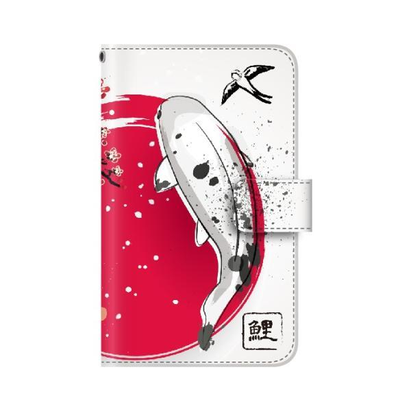 スマホケース 手帳型 iphone8plus ケース iphone8プラス アイフォン8 プラス 携帯ケース 手帳 アイホン おしゃれ 和柄|kintsu|07