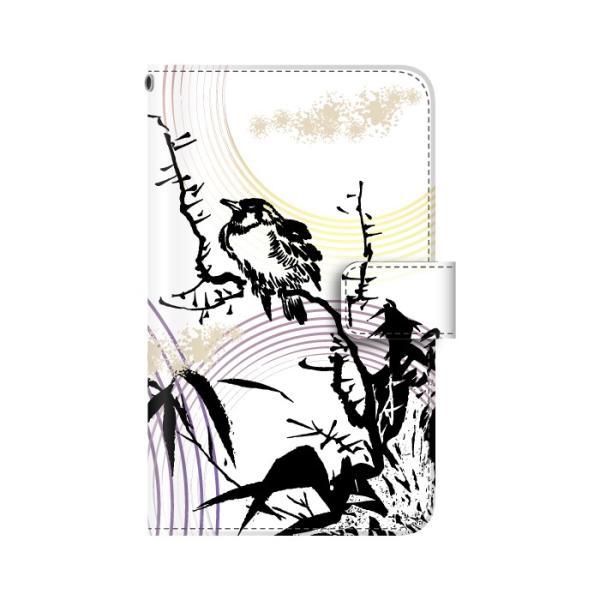 スマホケース 手帳型 iphone8plus ケース iphone8プラス アイフォン8 プラス 携帯ケース 手帳 アイホン おしゃれ 和柄|kintsu|09