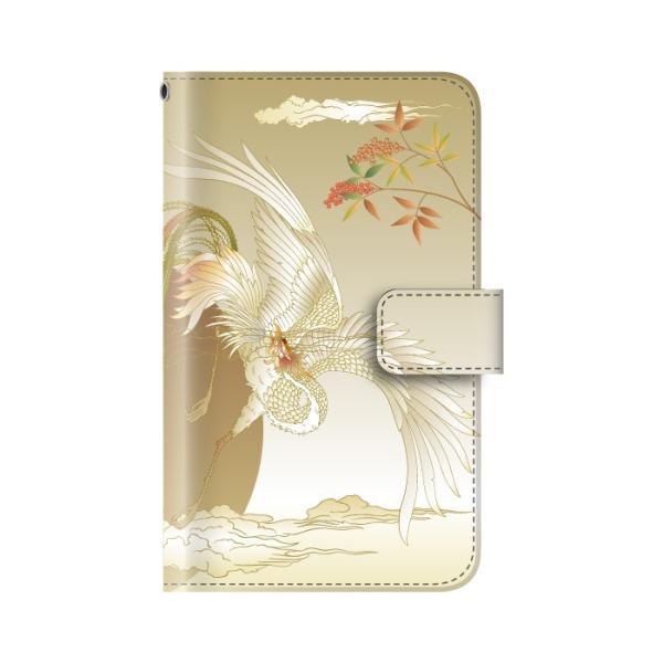 スマホケース 手帳型 iphonexs ケース 携帯ケース アイフォンxs スマホカバー 手帳 アイホン おしゃれ 面白い  和柄|kintsu|06