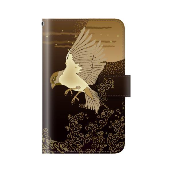 スマホケース 手帳型 全機種対応 iphone8 iPhone XR AQUOS sense2 ケース Xperia xz3 xz2  GALAXY S10 携帯ケース アンドロイド 和柄 kintsu 08