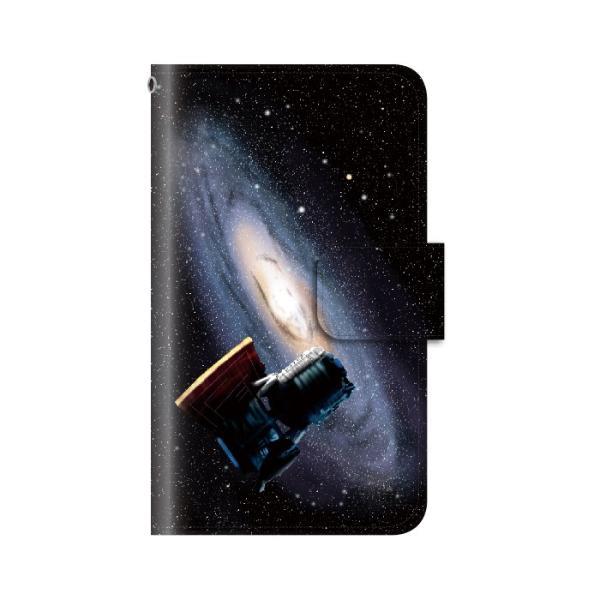 スマホケース 手帳型 iphone7plus iphone7プラス アイフォン7 プラス 携帯ケース 手帳 アイホン おしゃれ 宇宙|kintsu|07