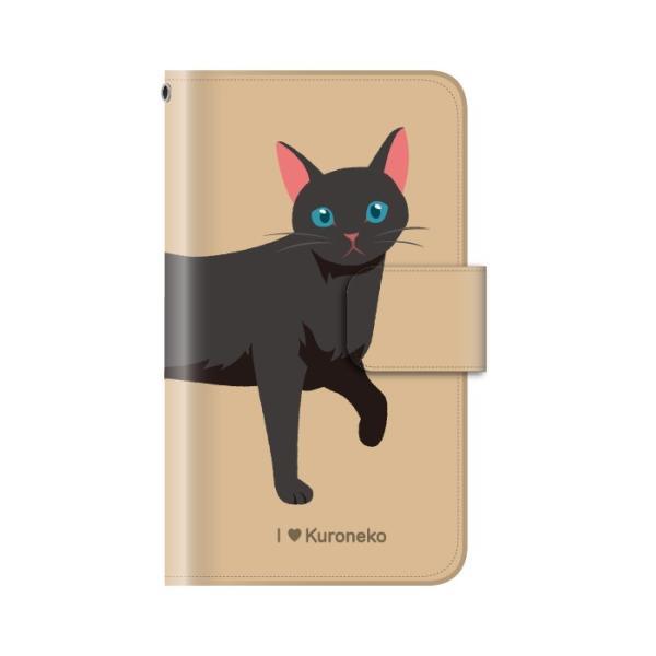 猫 スマホケース 手帳型 iphonexs ケース 携帯ケース アイフォンxs スマホカバー 手帳 アイホン おしゃれ 面白い  猫|kintsu|05