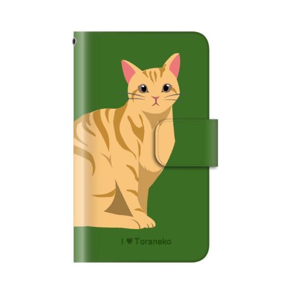 猫 スマホケース 手帳型 iphonexs ケース 携帯ケース アイフォンxs スマホカバー 手帳 アイホン おしゃれ 面白い  猫|kintsu|06